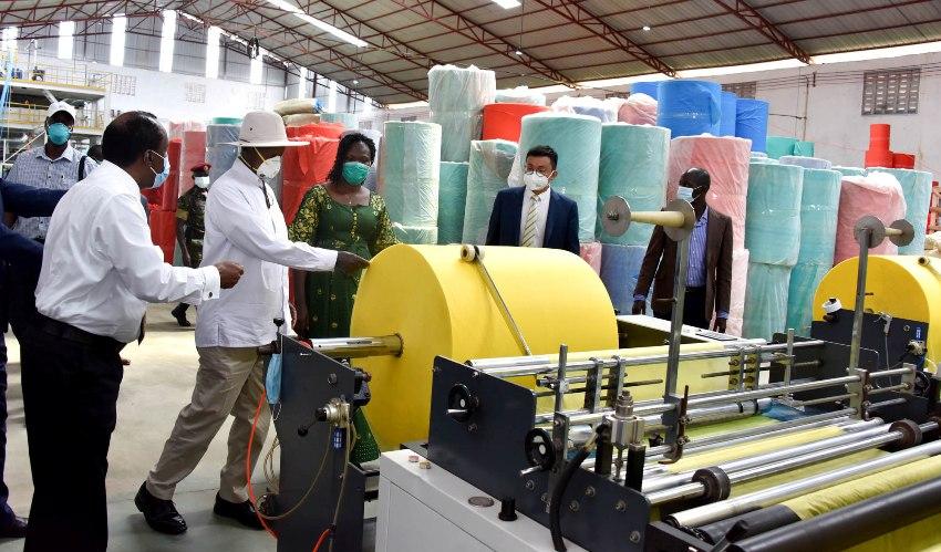 IMF loan money to enhance production capacity1