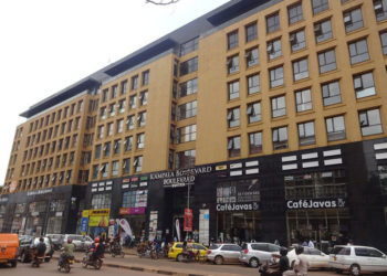 Kampala Boulevard, one of the city buildings owned by businessman Sudhir Ruparelia