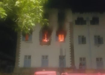 Makerere University's Main building on fire