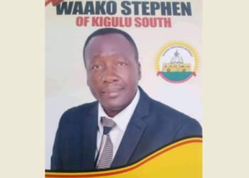 The late Stephen Wako