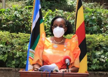 ICT Minister Judith Nabakooba