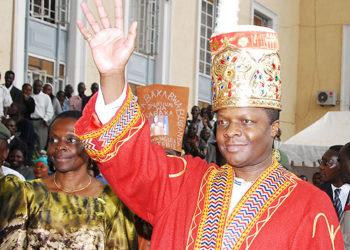 Ssabasajja Kabaka wa Buganda, Ronald Muwenda Mutebi