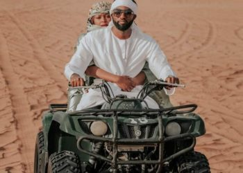 Singer Rema and her husband Hamza in Dubai