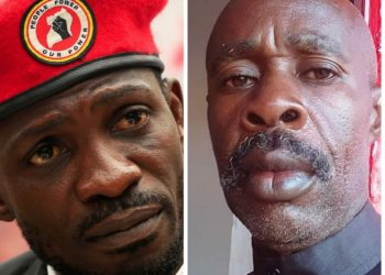 Bobi Wine and the late Ffeffekka Sserubogo