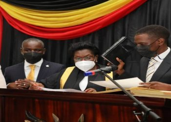 Attorney General Kiryowa Kiwanuka taking oath