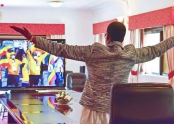 First Lady Janet Museveni jubilating after Cheptegei winning gold on Friday