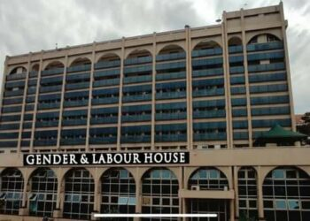 Sudhir renames his Simbamanyo building Gender and Labour House