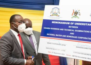 NWSC MD Dr Silver Mugisha