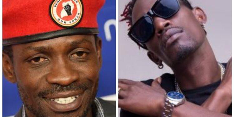 Bobi Wine and Vampino